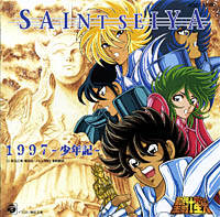 Saint Seiya, CD Shonenki 1997